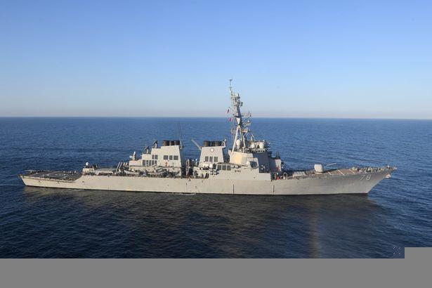 Navydestriyer
